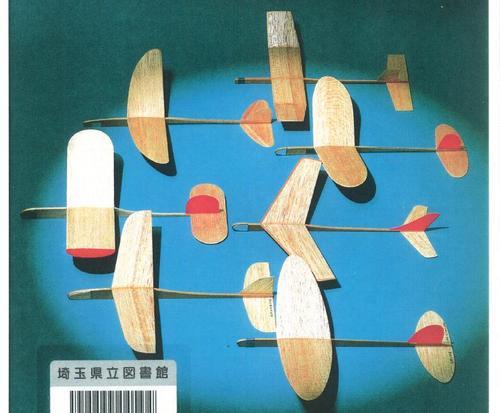 1984 NOV.JPG