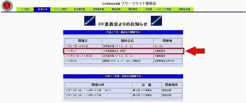 FF_info.jpg