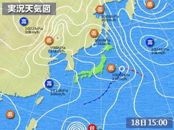 weathermap00_20091018.jpg