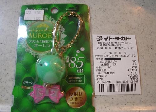 150_YEN.jpg