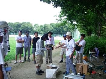 2010_08.JPG