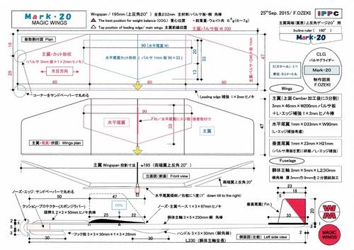 Mark20 (1280x905).jpg