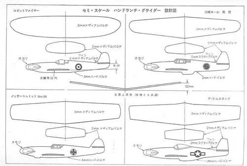 kimura_hlg_ページ_2.jpg